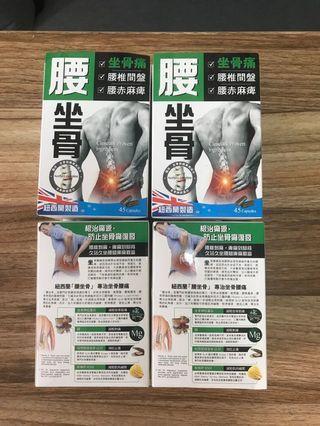 Lower back pain capsules