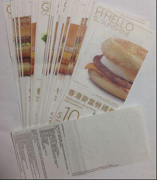 麥當勞 現金券 $10 (可用萬寧Aeon交換,其他券免問)