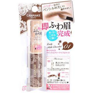 🚚 Canmake Quick Airy Eyebrow 01