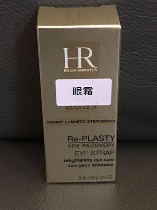 HR Age Recovery Eye Cream 3ml
