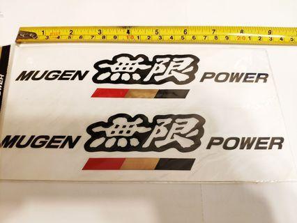絕版罕有 2006年日本正廠無限Mugen Power貼紙(黑字)全新