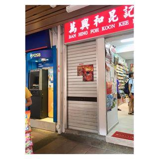 For Rent - Blk 37 Teban Gardens Road #01-307 small space commercial rental. ATMs, Vending Machine, storage etc.