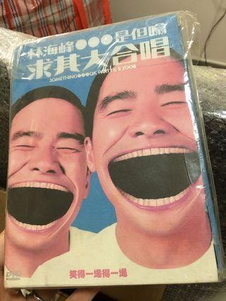 林海峰求其大合唱 棟篤笑DVD