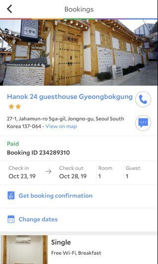 Hanok stay from 23 to 28 October 2019