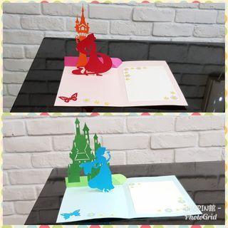 《PinPin館》>紅蘋果 變色龍 賀卡 卡片 萬用卡 手工製作 立體卡片 畢業 教師 感謝卡