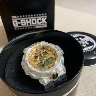 LIMITED EDITION G-Shock 35th Anniversary Watch
