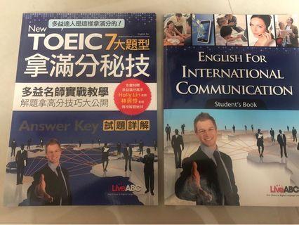 🚚 NewTOEIC 7大題型拿滿分秘技(兩本一套)(LiveABC)