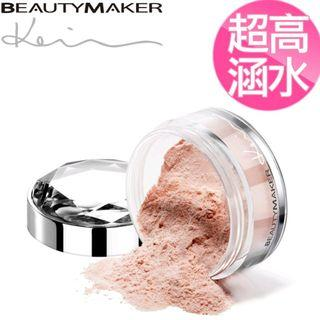Beautymaker Hydrating Loose Powder