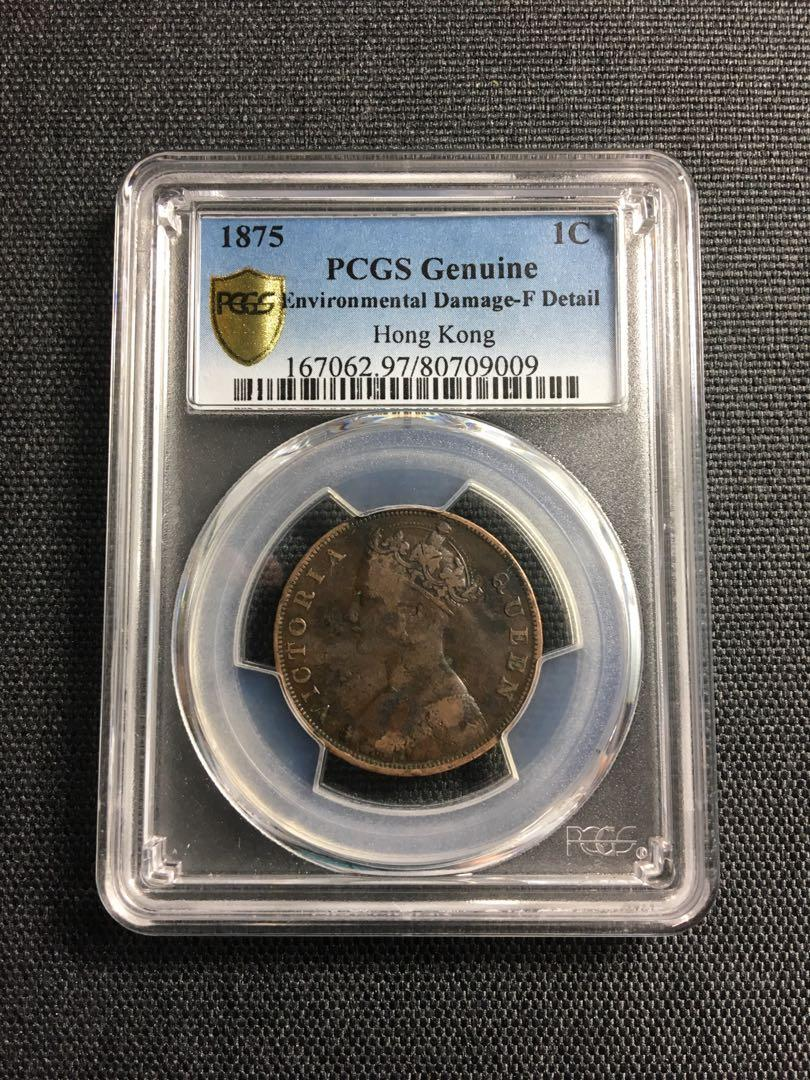 香港1875年一仙硬幣