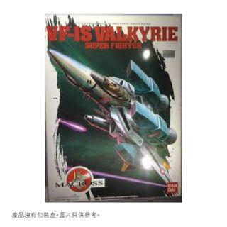 MACROSS 超時空要塞 1:72 VF-1A Valkyrie Super Fighter