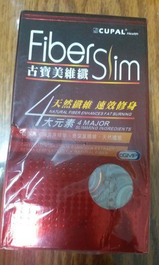 Fiber slim古寶美維纖 蟹殼素、藤黃果精華、番瀉葉精華、天然纖維 纖體 減肥