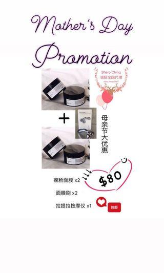 Shero Ching Mother's Day Promotion