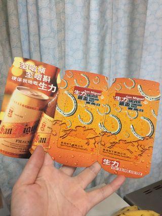 1997生力銀杯賽馬日 港鐵儲值票(一套)