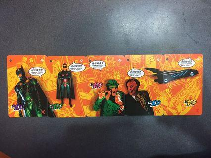 Batman $100 港鐵儲值票(一套五張)