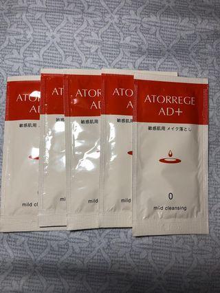Atorrege ad+ 0 號 深層清潔啫喱 獨立包裝旅行裝 共 20g