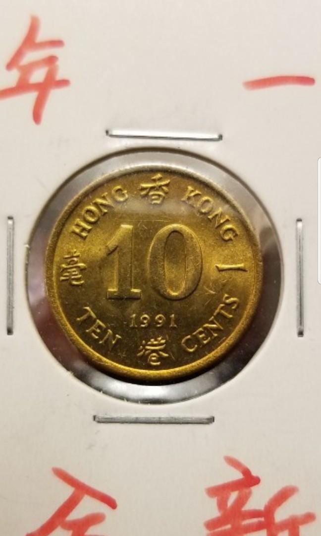 """香港1991年""""UNC""""一毫幣"""