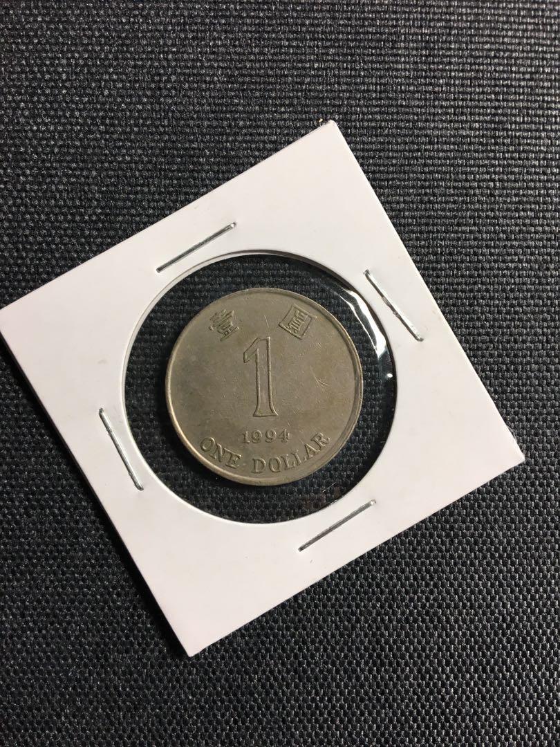 香港1994年一元(壹圓)小錯體