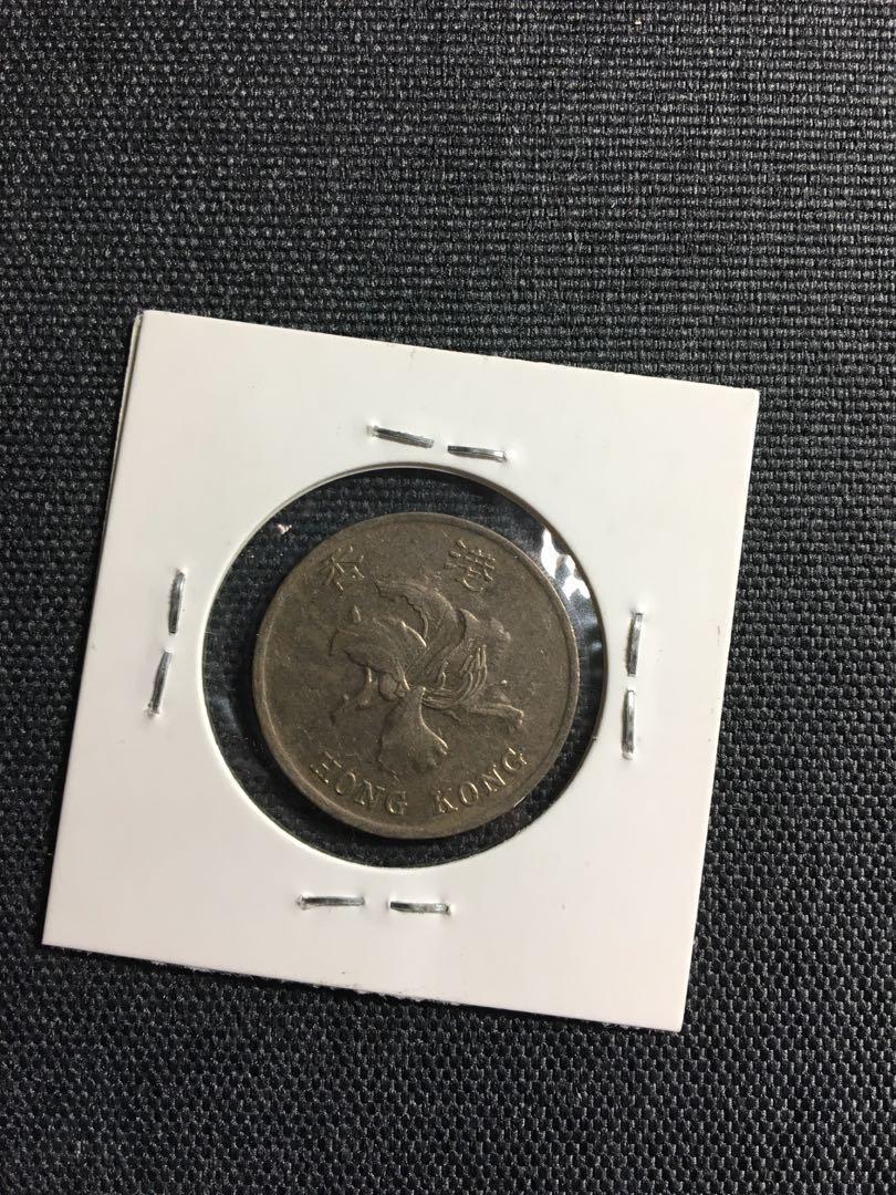 香港1998年一元(壹圓)小錯體