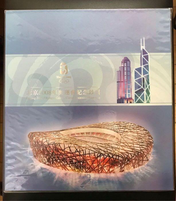 (收藏級:奧運八面連號兼中銀三連全同號)2008年 第29屆奧林匹克運動會 / 2012年 中國銀行百年華誕 紀念鈔