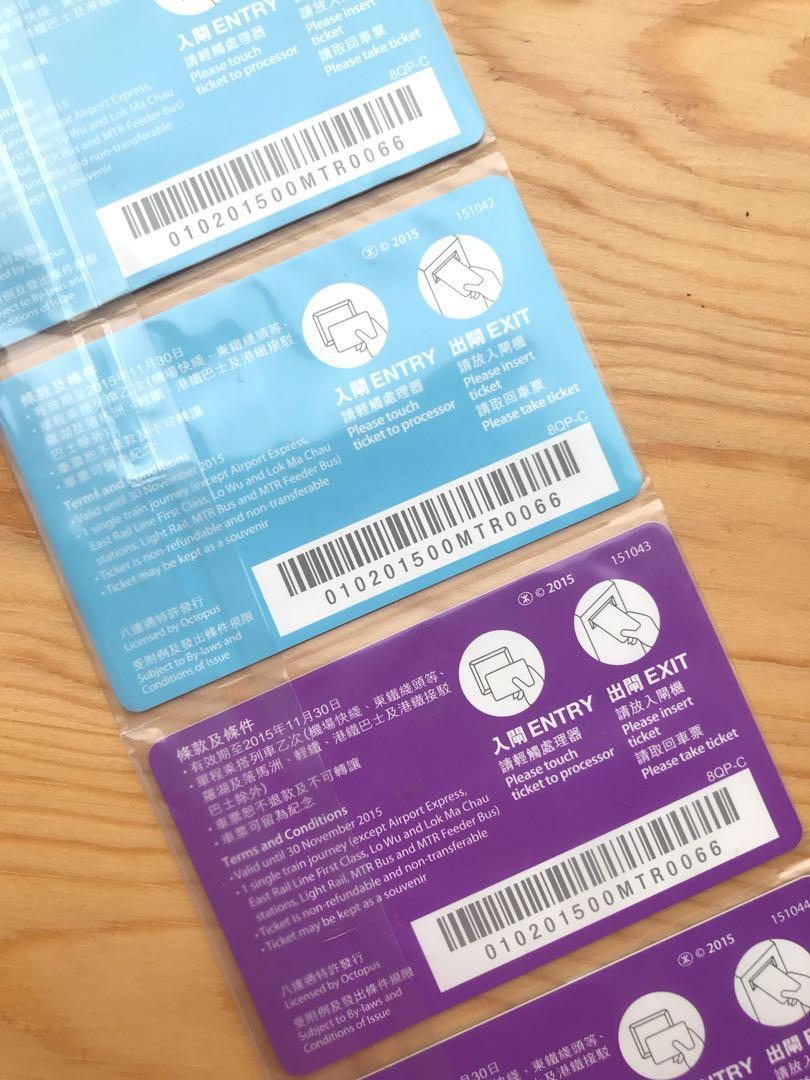 香港迪士尼樂園地鐵紀念車票2015年收藏Disneyland 十周年紀念版MTR mass transit railway 10th train ticket