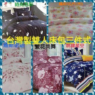🚚 🇹🇼台灣製造 MIT(雙人磨毛床包三件式)天鵝絨床包組 薄床包 雙人床包 標準雙人 5*6.2尺∼可挑款(未含被套)