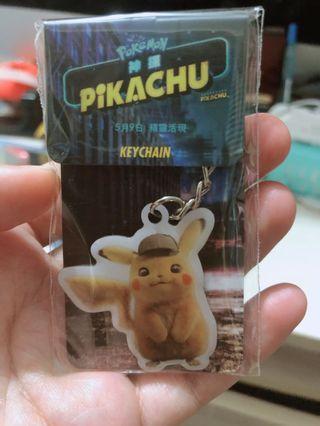 神探Pikachu 比卡超 Keychain 鎖鑰扣
