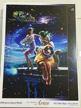 Yanoman Kagaya Jigsaw Puzzle 1000Pc Aries Glow in Dark