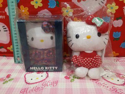 Kitty Plush Set