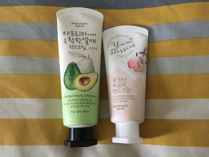 ✨Avocado, Peach Hand Cream