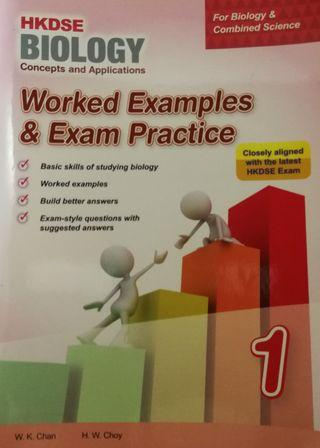 hkdse bio worked e.g. and exam practice