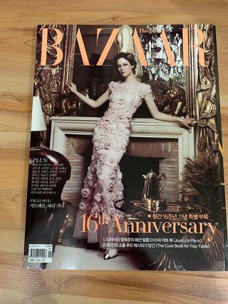 Bazaar magazine with GD spread
