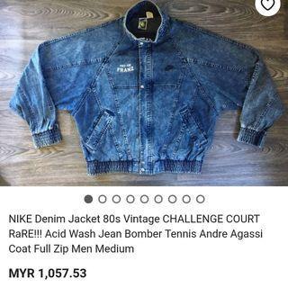 pretty nice 92575 5b846 Vintage Nike Challenge Court Andre Agassi Denim Jacket