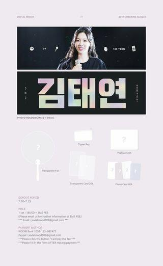 Taeyeon Jovial Mood Cheering Kit