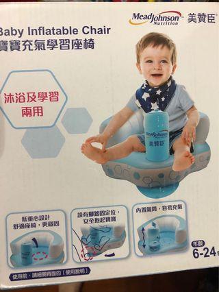 吹氣學習椅