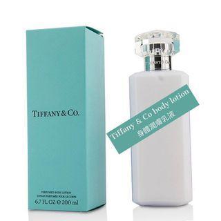 🚚 Tiffany&co身體潤膚乳液 200ml