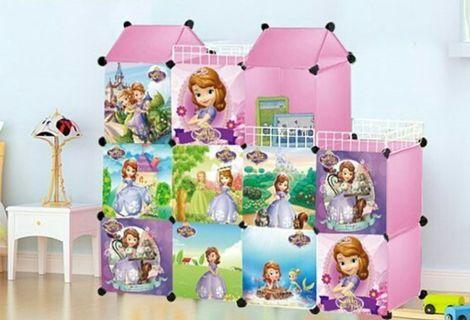Cube Wardrobe