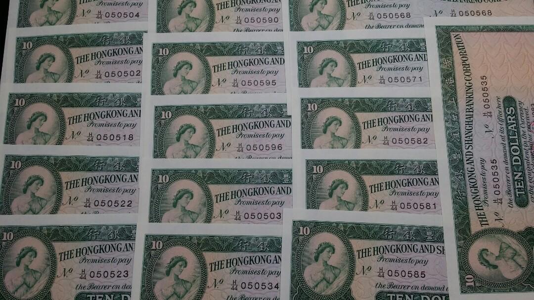 5月份生日號碼鈔票! 每張售價由$90至$350不等,個別查詢,包郵局掛號費。(保證100%真幣,否則賣家願意負上一切責任) ………………………………………………………… ~面交5月1日至5月5日其間任何時間西灣河地鐵站,有興趣請留言。(請認真購買) ~其他站可以商量,但需先入$20車費,成交退回,不成交沒收。
