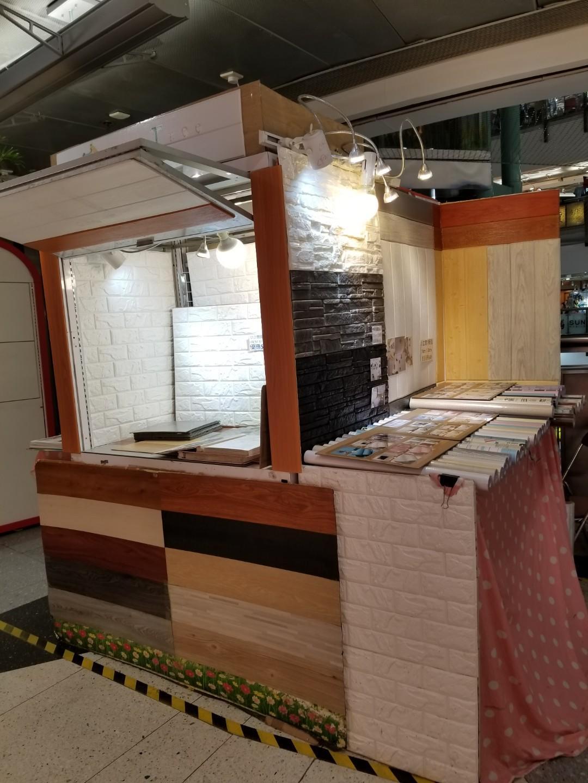 【8年小店】深水埗西九龍中心三樓車仔檔近麥當勞