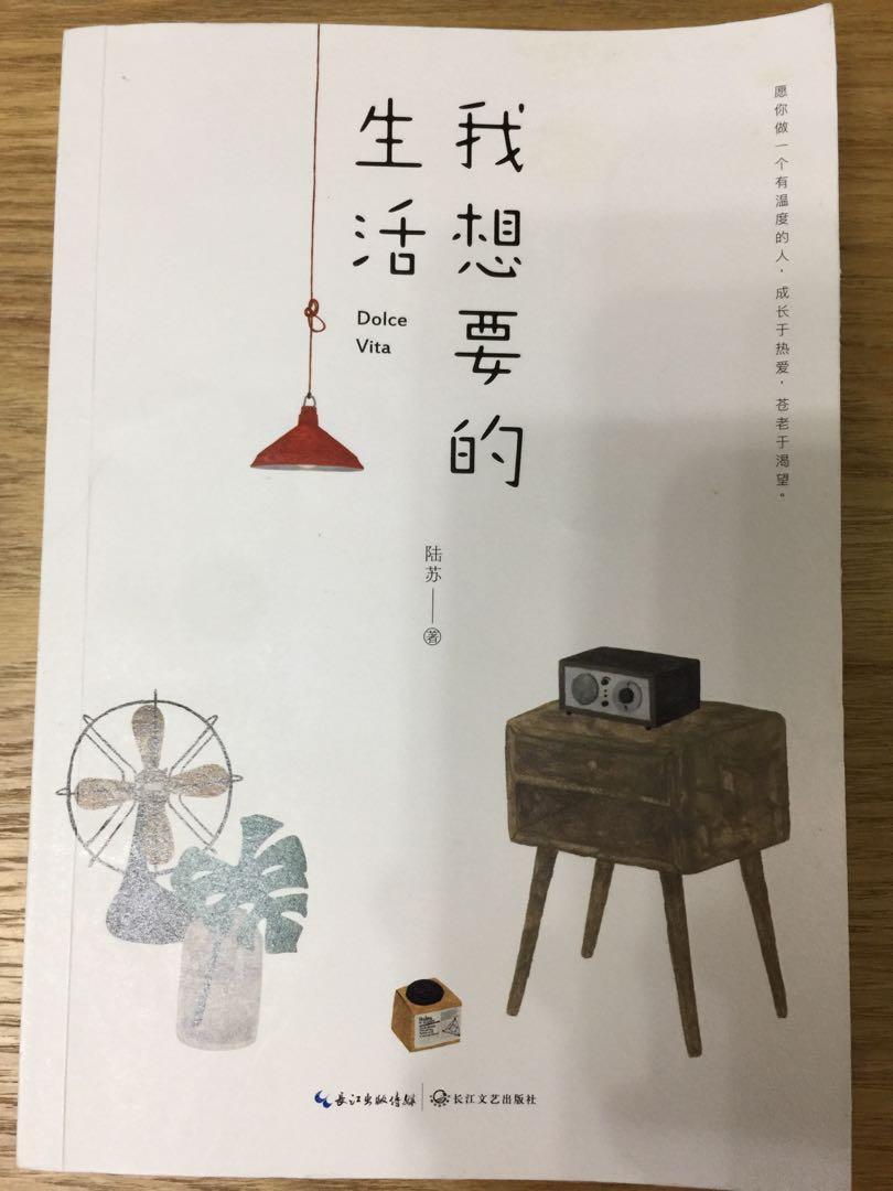 90%書 (㪚文)