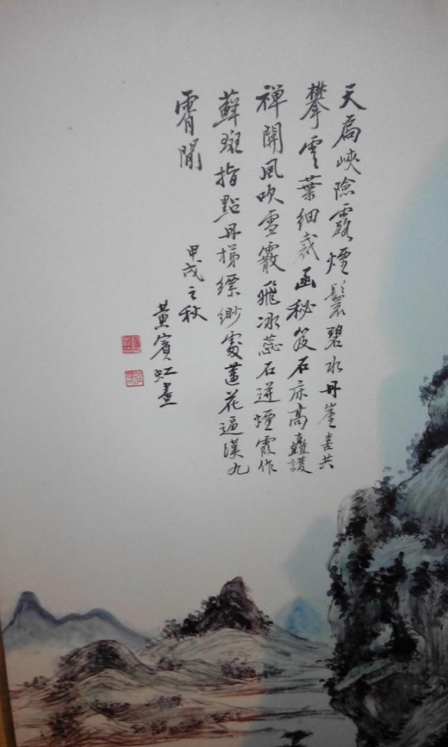 中式大型舊字画