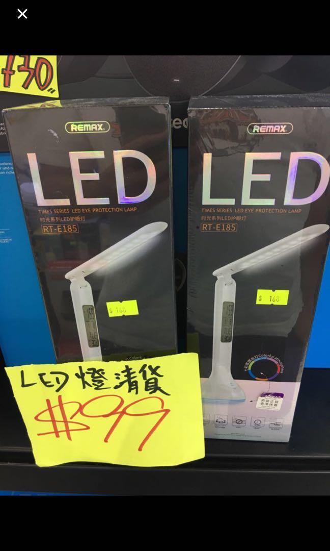 LED 枱燈