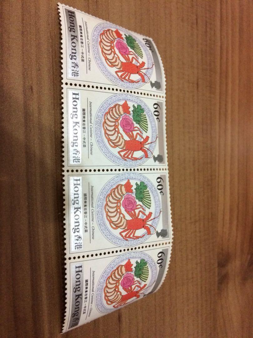 香港中式菜郵票