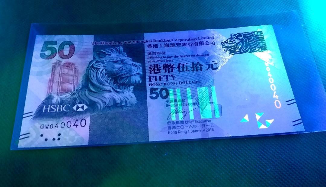 滙豐 16年版 (雷達+鏡子)