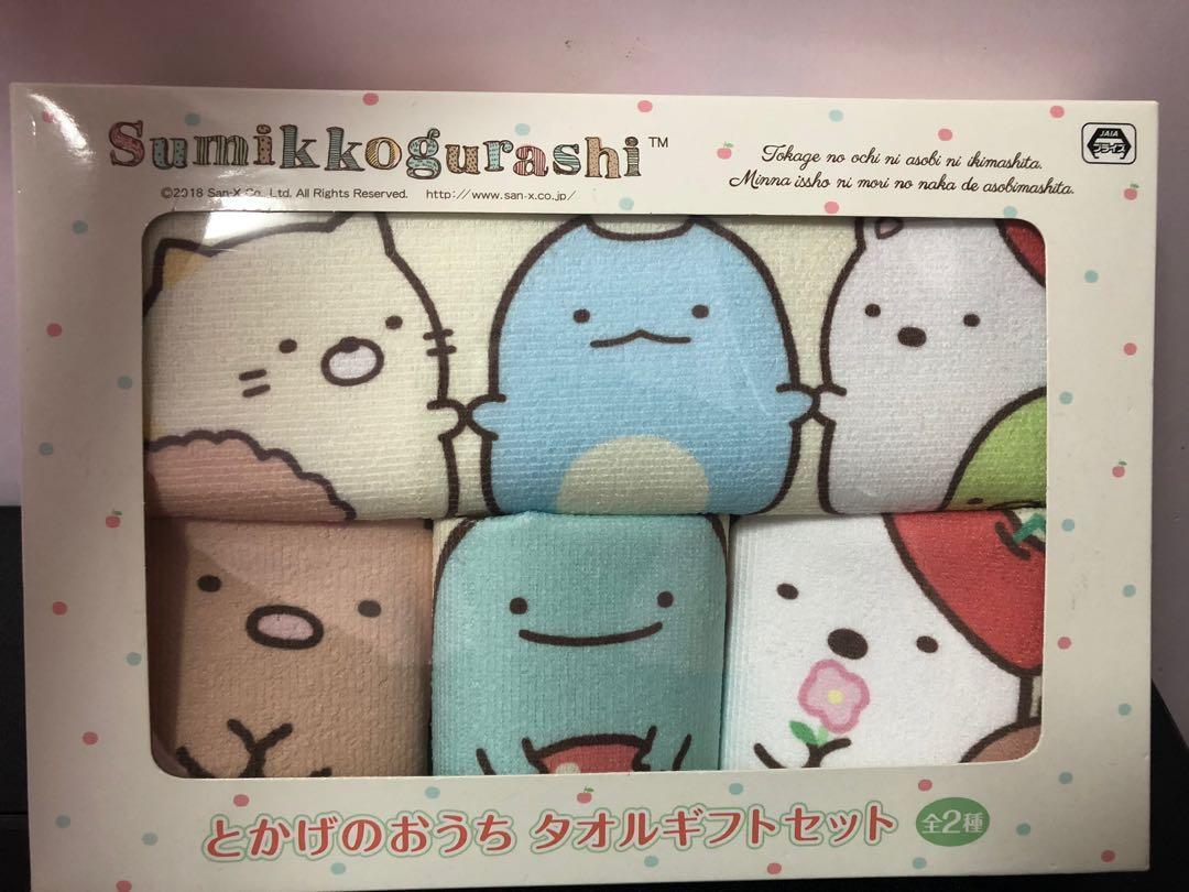 角落生物 毛巾禮盒套裝 日本直送