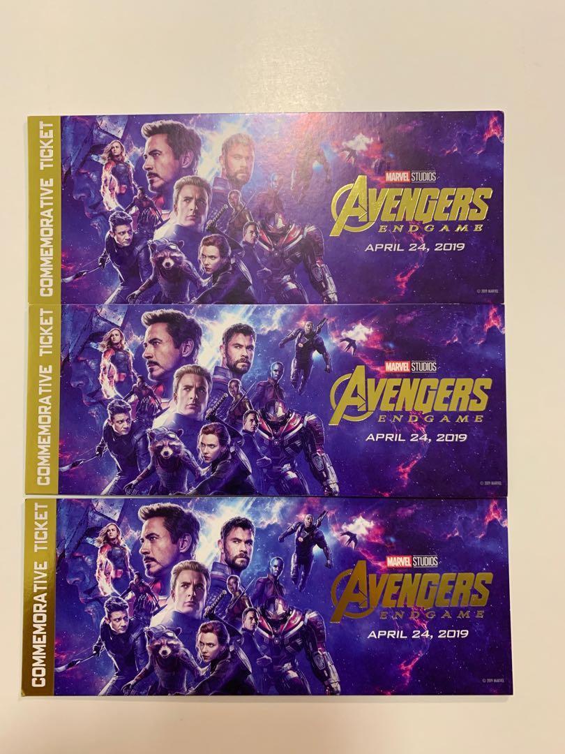 復仇者聯盟 終局之戰 紀念票 紀念飛 Avengers Endgame Commemorative Ticket
