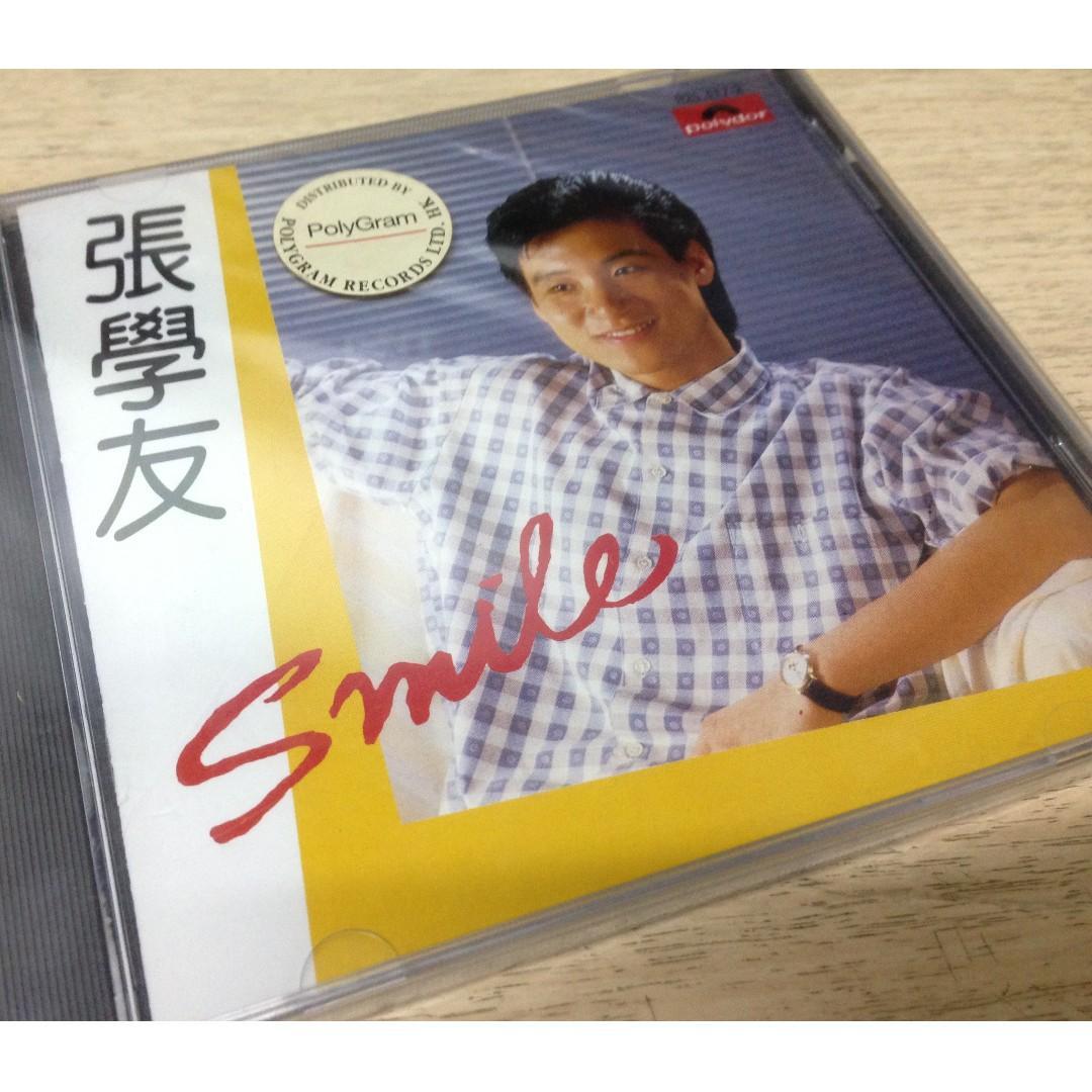 張學友 Smile CD 1986年 全新未開封