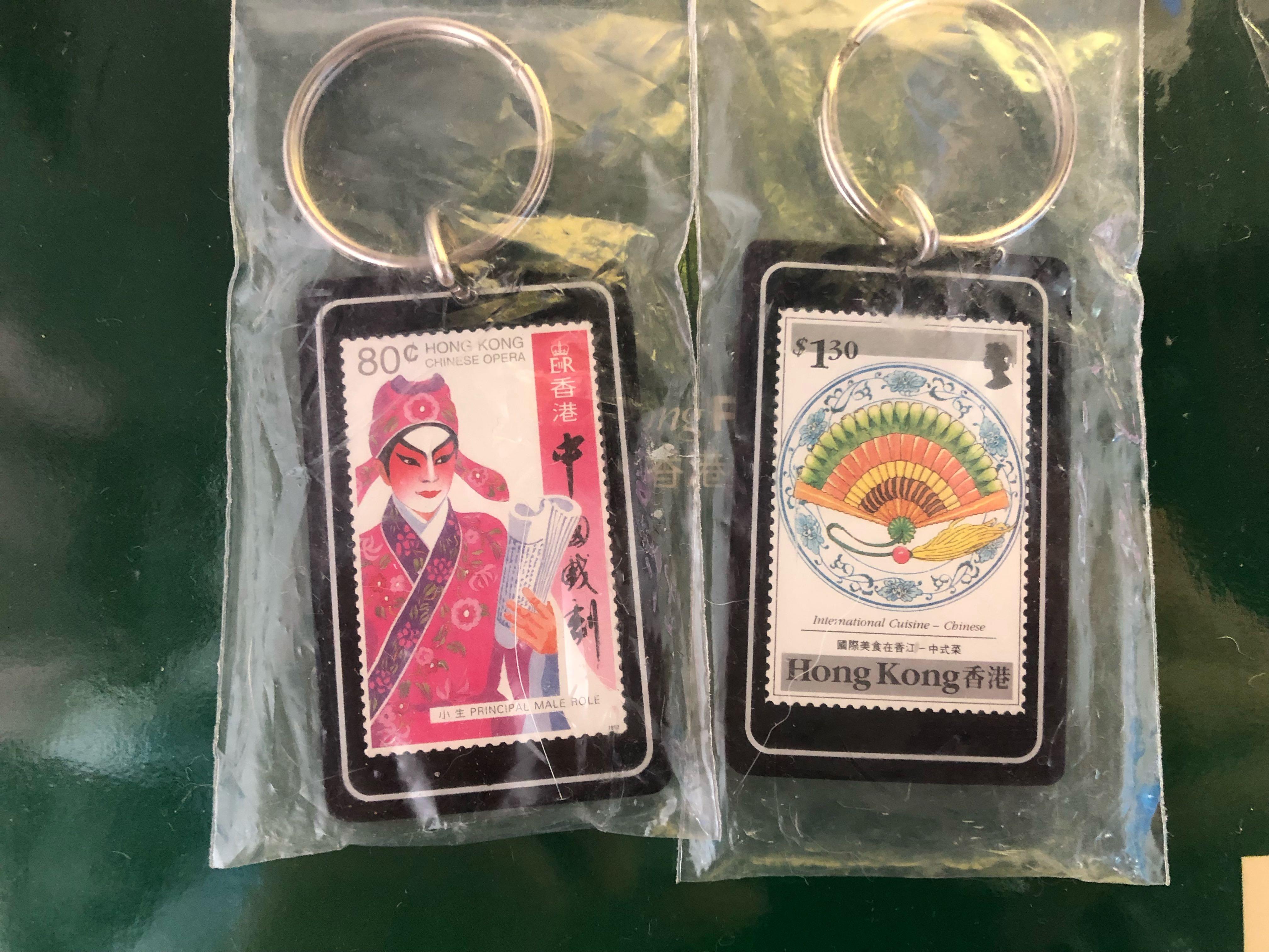 郵票鎖鑰扣 Stamp Key Chain (中國戲劇+美食)