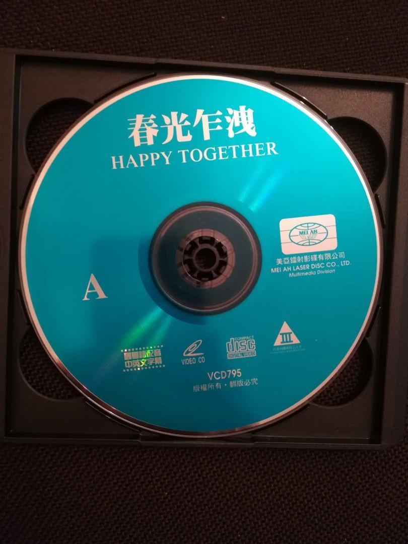 """"""" 春光乍洩""""VCD"""