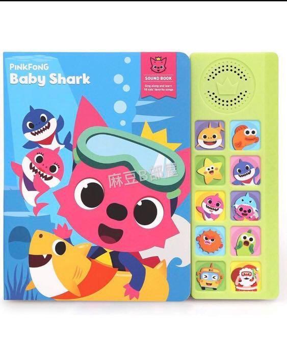 Baby Shark (英文版)📚發聲音樂書仔終於都有喇😍 🎎呢首Baby shark doo doo doo連大人小朋友都識唱