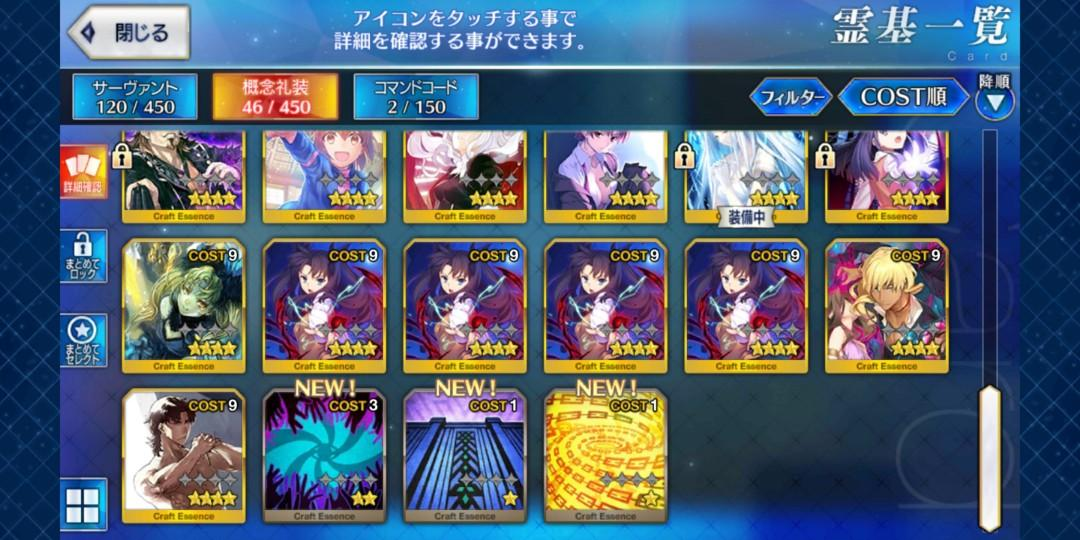 Fate grand order up account fgo, Toys & Games, Video Gaming